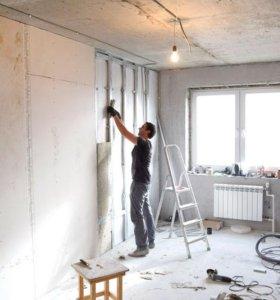 Качественный ремонт и отделка квартир под ключ.