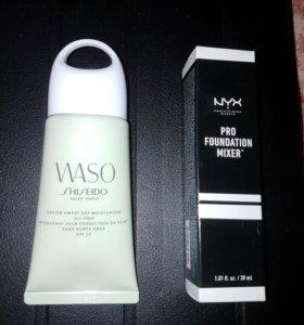 Смарт-крем shiseido Waso и миксер (аджастер) Nyx