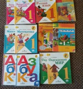 Учебники 1 класса школа России