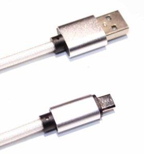 USB кабель MicroUSB в тканевой оплетке 0.27 метра