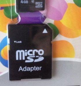 Карта памяти micro SD с адаптером