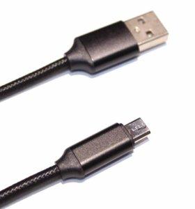 USB кабель MicroUSB в тканевой оплетке 1.2 метра