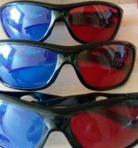 Очки-анаглиф.3d сине-красные.