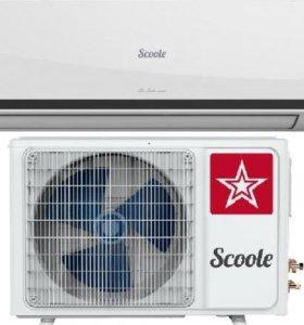Новая сплит система Scoole