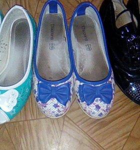 Балетки, ботинки