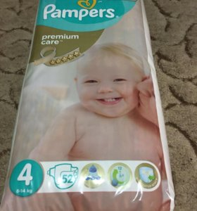 Pampers premium care 4.