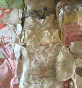 Пакет вещей для новорождённых