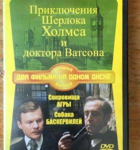 Фильмы «Приключения Шерлока Холмса и доктора...»