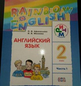 Учебники (1 и 2 часть) по английскому языку 2 клас