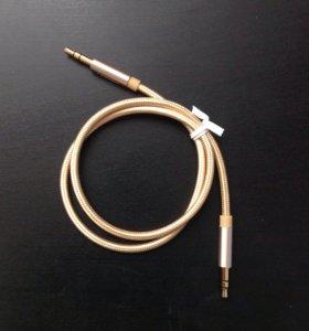 AUX кабель 3,5мм