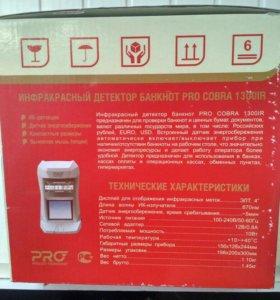 Детектор банкнот Pro Cobra 1300 IR