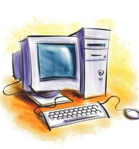 Помогу подобрать комплектующие для компьютера