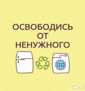 Вывоз ненужных холодильников бесплатно