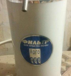Фильтр для очистки воды Арго