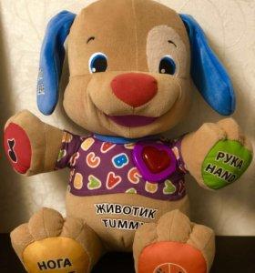Обучающая игрушка щенок собачка Fisher price