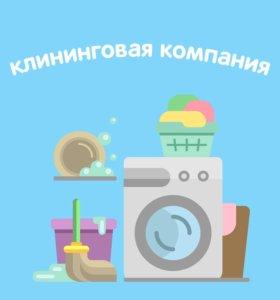 Клининговая компания, Уборка квартир, Мойка окон