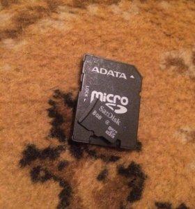 8 gb - Карта памяти (SD-карта)