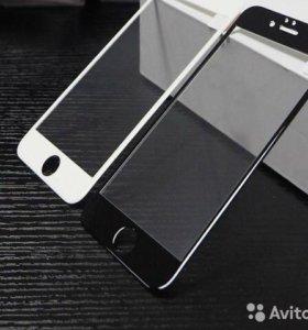 Защитные 3D стекла на айфоны