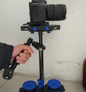 Стабилизатор для камеры,  стедикам DSLR
