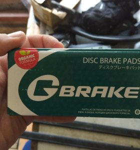Колодки G-brake