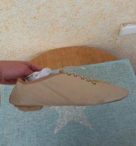 Джазовки(обувь для танцев)