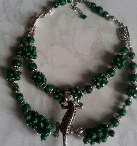 Ожерелье из малахита.