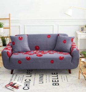 Чехол из джерси на диван или кресло кровать