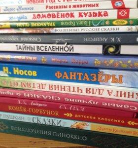 Детские книги сказки
