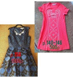 Платье DELORAS 140-146;158