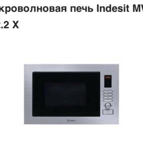 Микроволновая печь Indesit MWI 222.2Х