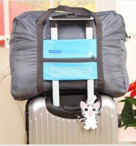 НОВАЯ складная дорожная сумка