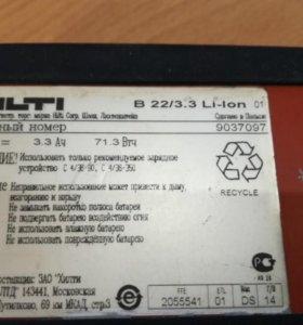 Аккумулятор HILTI B 22/3.3 LI-ION оригинал б/у