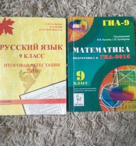 Книги математика русский