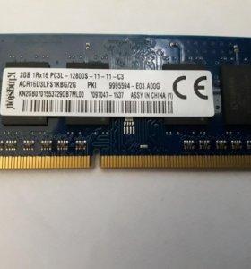 Оперативная память для ноутбука, DDR3, 2GB