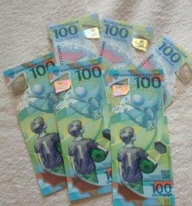 Купюры 100 рублей ЧМ по футболу 2018 в России