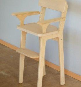 Детский стул с подлокотником