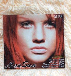 Музыкальный диск МАКСИМ