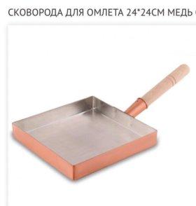 Сковорода медь ( суши)