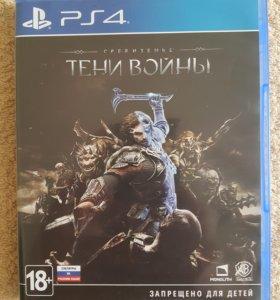 Средиземье Тени Войны PS4