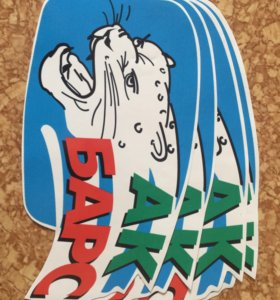 Наклейка «ак барс»