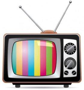 Срочный ремонт телевизоров всех моделей