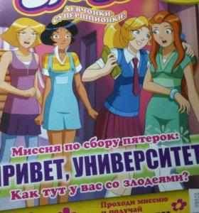 "Комикс ""Totally spies!"" ""девочки супершпионки!"""