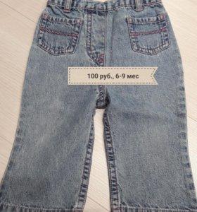 Детские джинсы, 6-9 мес