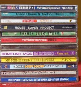 Компакт диски CD audio