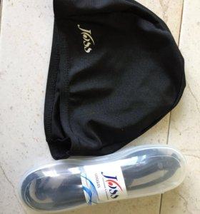 Детские очки и шапочка для бассейна
