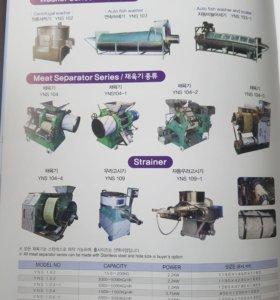 Производственные Линии Корея