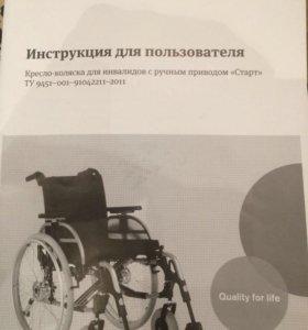 Новая в упаковке Инвалидная коляска