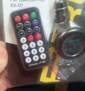 Беспроводной FM трансмиттер