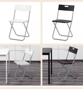 💙Складные стулья. Икея