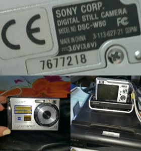 Фотоаппарат Sony Cyber-shot DSC-W80+принтер